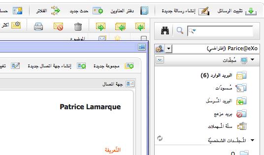 mail-arabic