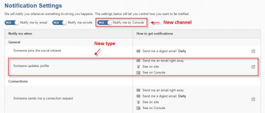 notification_setting