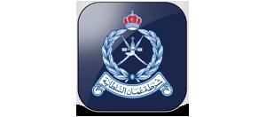 Etude de cas Police Royale de l'Oman