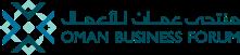 OMAN Business Forum Logo